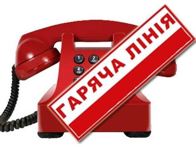 Під час «гарячої» лінії на питання жителів Кіровоградщини відповість голова ОДА Андрій Назаренко